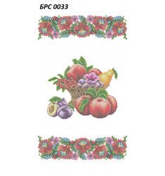 Рушник Спаса ([БРС 0033])