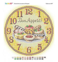 Годинник ([Годинник 027])