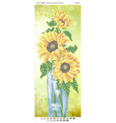 Соняшники в вазі ([ПМ 4086])