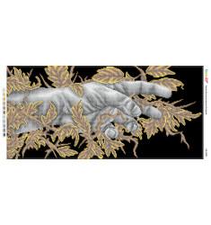 Гармонія природи I  (Золото, Срібло част. виш.) ([ПВ 2003])