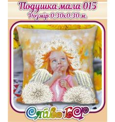 Подушка маленька 015 ([Подушка маленька 015])